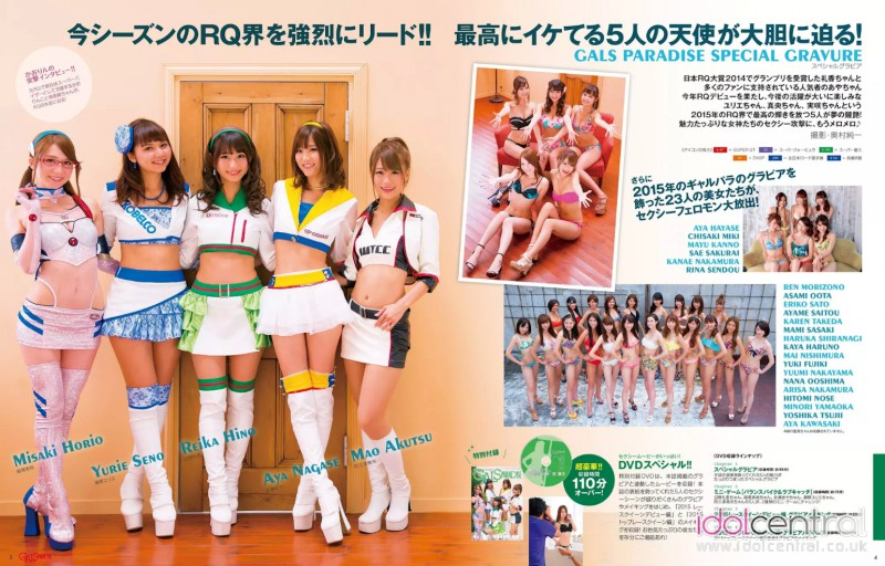 Gals Paradise DVD 2015