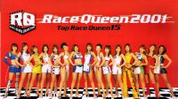 Top Race Queen 15