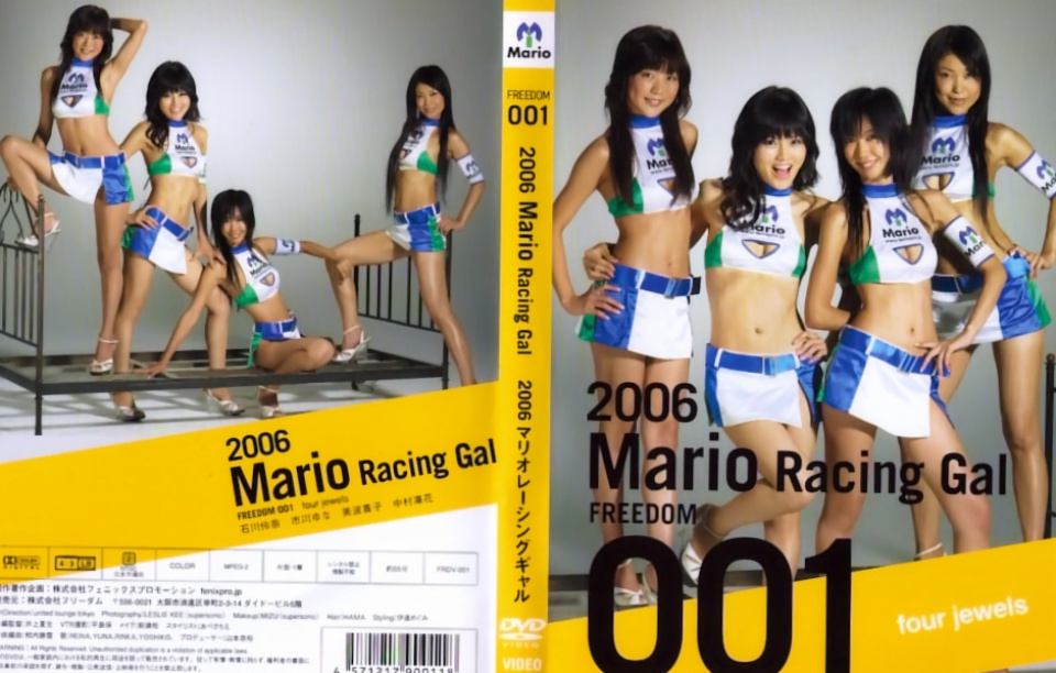 5 2006 Mario Racing Gals - Four Jewels