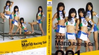2006 Mario Racing Gals - Four Jewels
