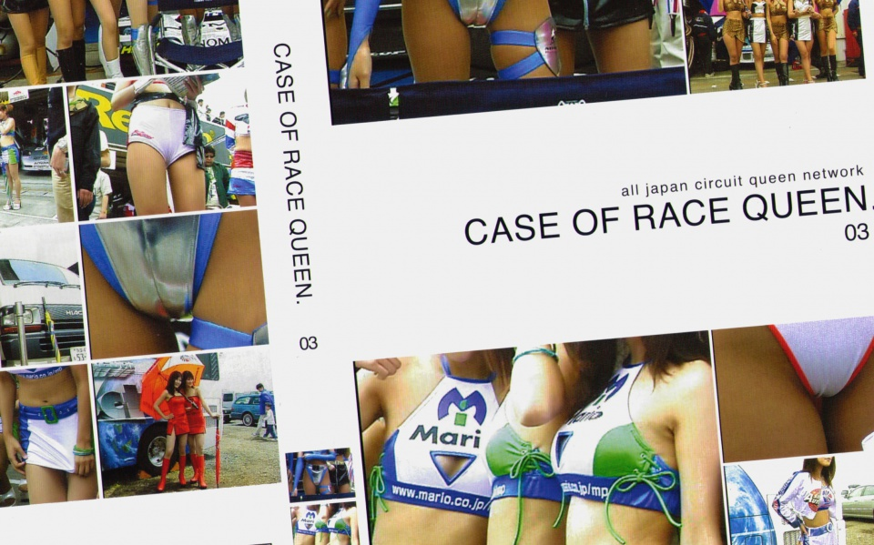 5 Case of Race Queen 3