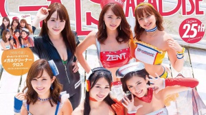 Gals Paradise Top Race Queens 2016