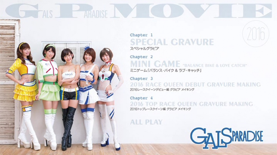 5 Gals Paradise DVD Special 2016