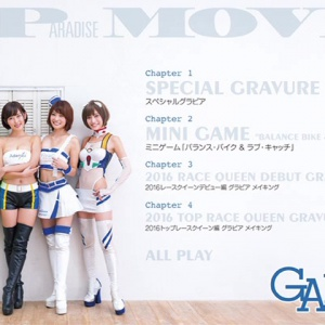 Gals Paradise DVD Special 2016